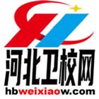 邯郸峰峰卫生学校