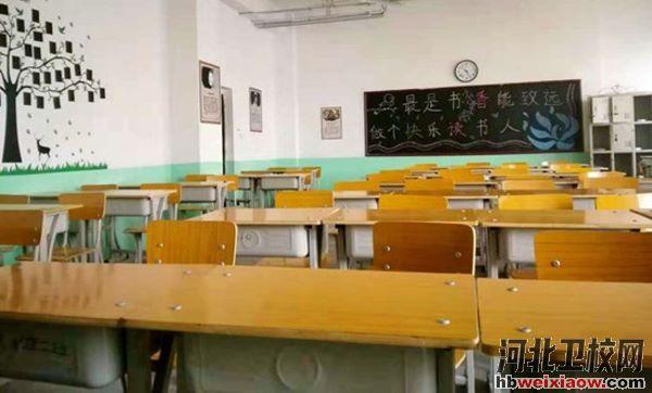 石家庄和平医学中等专业学校教室