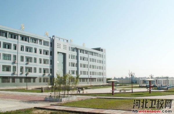 石家庄市藁城区职业技术教育中心教学楼