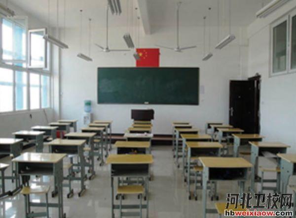 石家庄中天中等专业学校教室